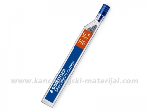 STAEDTLER Mars micro carbon 0.5 mine za tehničku olovku 1/12
