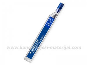 STAEDTLER Mars micro carbon 0.7 mine za tehničku olovku 1/12
