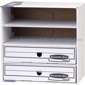FELLOWES Bankers Box SYSTEM - FILE kutija za registratore/fioke