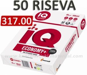 50 riseva MONDI IQ ECONOMY+ A4 fotokopir papira 80g 500 lista