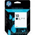 HP kertridž C4844AE No.10 za DJ 1700/1100serije
