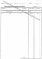 Obračunski list građevinske knjige A4