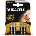 DURACELL AAA alkalna baterija (LR03) 1.5V 1/4
