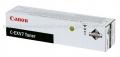 CANON toner C-EXV7 IR1200/1210/1230/1270 1300/1330