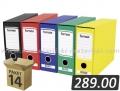 14 širokih registratora FORNAX sa kutijom A5 D80
