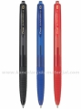 PILOT Super Grip G RT hemijska olovka