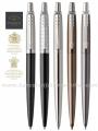 PARKER Royal Jotter Premium CT hemijska olovka