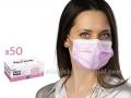 ROZE jednokratna zaštitna maska - pakovanje 50 komada